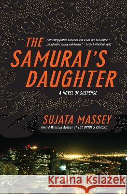 The Samurai's Daughter Sujata Massey 9780060595036