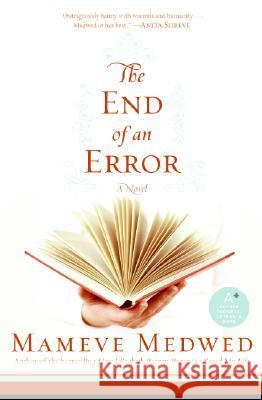 The End of an Error Mameve Medwed 9780061335358