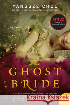 The Ghost Bride  9780062227331