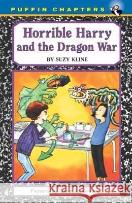 Horrible Harry and the Dragon War Suzy Kline Frank Remkiewicz 9780142501665