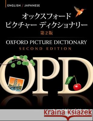 Oxford Picture Dictionary English-Japanese: Bilingual Dictionary for Japanese Speaking Teenage and Adult Students of English Jayme Adelson-Goldstein Norma Shapiro 9780194740159 Oxford University Press, USA