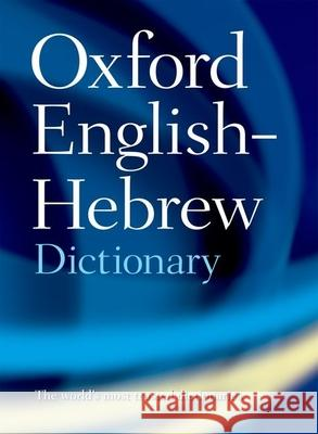 The Oxford English-Hebrew Dictionary N. Doniach Ahuvia Kahane A. Kahane 9780198601722