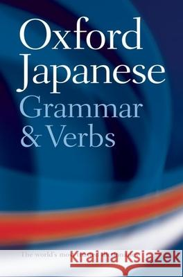 Oxford Japanese Grammar and Verbs Jonathan Bunt 9780198603825