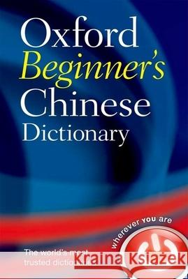 Oxford Beginner's Chinese Dictionary Oxford University Press 9780199298532
