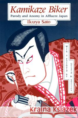 Kamikaze Biker : Parody and Anomy in Affluent Japan Ikuya Sato Gerald D. Suttles 9780226735283
