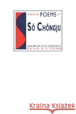 Selected Poems So Chongju So Chongju David R. McCann Chong-Ju So 9780231067942 Columbia University Press