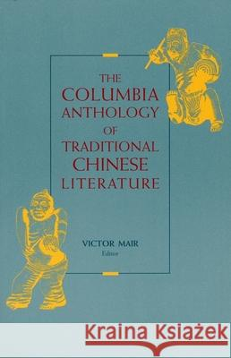 The Columbia Anthology of Traditional Chinese Literature Victor H. Mair 9780231074292