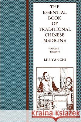 The Essential Book of Traditional Chinese Medicine: Clinical Practice Liu Yanchi 9780231103572