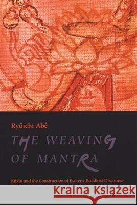 The Weaving of Mantra: The Young Pioneers, Radical Summer Camps, and Communist Political Culture in the United States Ryuichi Abe Ryichi ABI Ryichi Ab 9780231112871