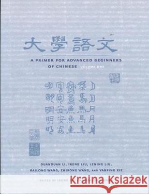 A Primer for Advanced Beginners of Chinese: Simplified Character Version Duan Duan Lu 9780231125550