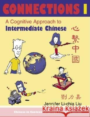 Connections I [text ] Workbook], Textbook & Workbook: A Cognitive Approach to Intermediate Chinese Jennifer Li-Chi Jennifer Li-Chia Liu 9780253216632