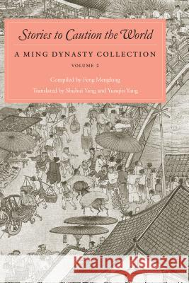 Stories to Caution the World: A Ming Dynasty Collection, Volume 2 Shuhui Yang Yunqin Yang Feng Menglong 9780295985688