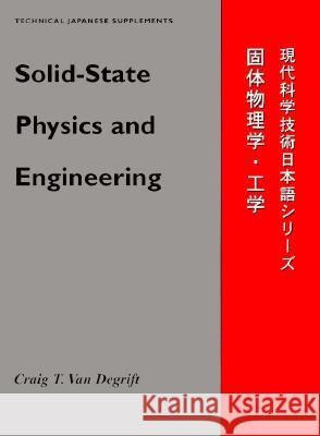 Solid-state Physics and Engineering Craig T. Va 9780299147341