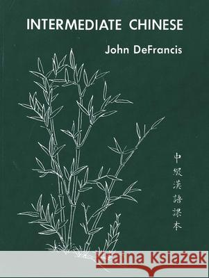 Intermediate Chinese John DeFrancis 9780300000641