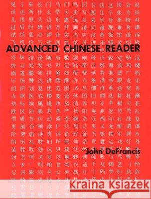 Advanced Chinese Reader John DeFrancis 9780300010831