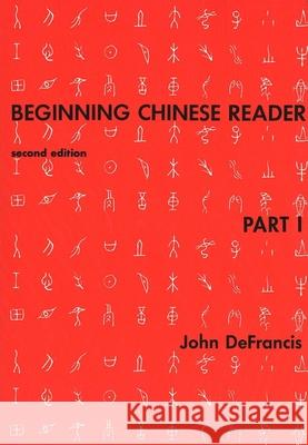 Beginning Chinese Reader, Part 1: Second Edition John DeFrancis 9780300020601