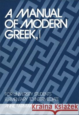 A Manual of Modern Greek, I: For University Students: Elementary to Intermediate Anne Farmakides 9780300030198