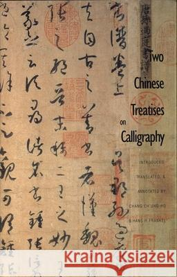 Two Chinese Treatises on Calligraphy: Treatise on Calligraphy (Shu Pu) Sun Qianl: Sequel to the