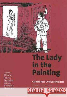 The Lady in the Painting: A Basic Chinese Reader [With CDROM] Claudia Ross 9780300125160