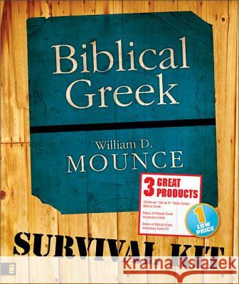Biblical Greek Survival Kit - audiobook William D. Mounce 9780310275824