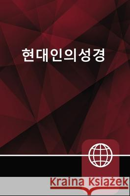 Korean Bible, Paperback  9780310449959