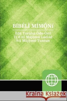 Yoruba Contemporary Bible, Hardcover, Red Letter  9780310456780