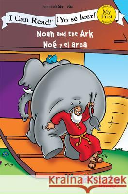 Noah and the Ark / No Y El Arca Kelly Pulley 9780310718864
