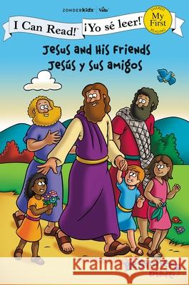 Jesus and His Friends / Jess Y Sus Amigos Kelly Pulley 9780310718895