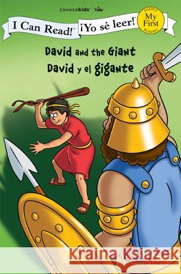 David and the Giant / David Y El Gigante Kelly Pulley 9780310718901