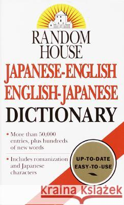 Random House Japanese-English/English-Japanese Dictionary Seigo Nakao 9780345405487