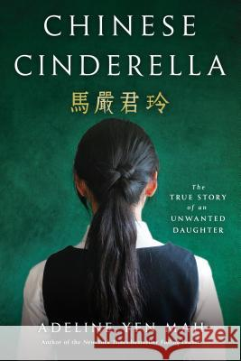 Chinese Cinderella: The True Story of an Unwanted Daughter Adeline Yen Mah 9780385740074 Delacorte Press Books for Young Readers