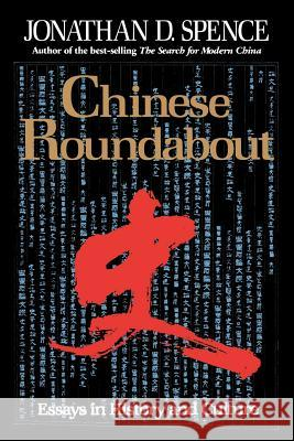 chinese roundabout essays on history and culture