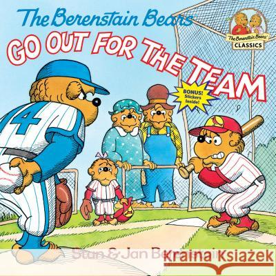 Berenstain Bears Go Out For Team Stan Berenstain Jan Berenstain 9780394873381