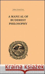A Manual of Buddhist Philosophy: Cosmology William Montgomery McGovern 9780415244800