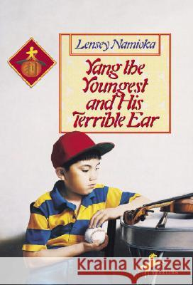 Yang the Youngest and His Terrible Ear Lensey Namioka Kees Dekiefte 9780440409175