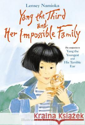 Yang the Third and Her Impossible Family Lensey Namioka Kees D 9780440412311