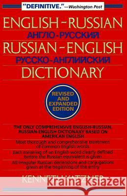 English-Russian, Russian-English Dictionary Kenneth Katzner 9780471017073