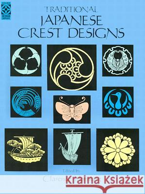 Traditional Japanese Crest Designs Clarence Hornung 9780486252438