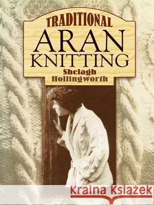 Afgan Square 1 - Aran Knitting for Beginners
