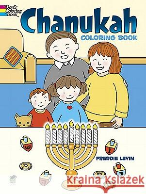 Chanukah Coloring Book Freddie Levin 9780486482866