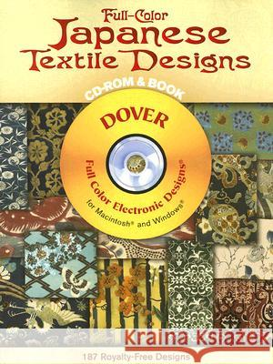 Full-Color Japanese Textile Designs [With CDROM] C. Estrade 9780486996950