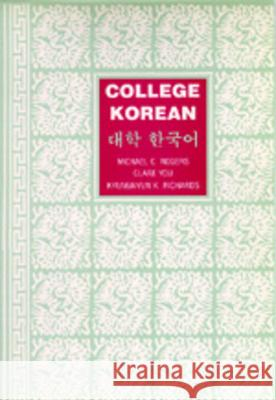 College Korean Michael C. Rogers Kyungnyun K. Richards Clare You 9780520069947