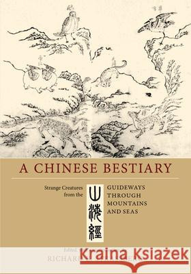 A Chinese Bestiary: Strange Creatures from The