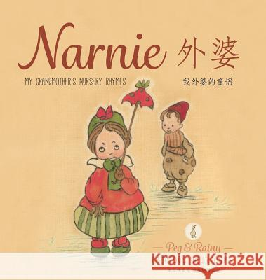 Narnie: My Grandmother's Nursery Rhymes Catherine Jane MacDonald Mark Winstanley Leah Rose Srejber 9780648093527