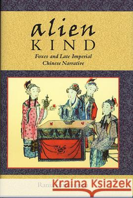 Alien Kind: Foxes and Late Imperial Chinese Narrative Rania Huntington 9780674010949
