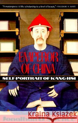 a synopsis of emperor of china self portrait of kang hsi Selected stories of lu hsun  [tim gallaher's lu xun site presents excellent information on the author,  we couldn't have managed it without uncle kang's help.