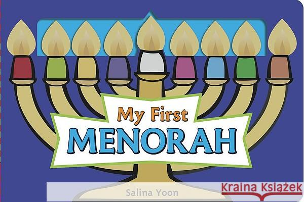 My First Menorah Salina Yoon 9780689877469