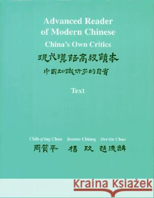 Advanced Reader of Modern Chinese (Two-Volume Set), Volumes I and II: China's Own Critics: Volume I: Text: Volume II: Vocabulary and Sentence Patterns Chih-p'ing Chou                          Chih-P'ing Chou Der&Lin Chao 9780691000695