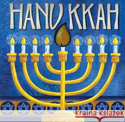 Hanukkah: A Mini Animotion Book Accord Publishing                        Ohrt Kate 9780740797996
