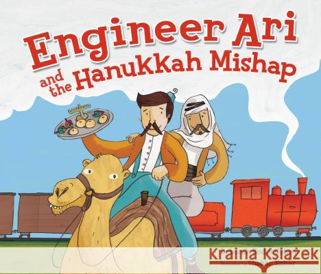 Engineer Ari and the Hanukkah Mishap Deborah Bodin Cohen Shahar Kober 9780761351467